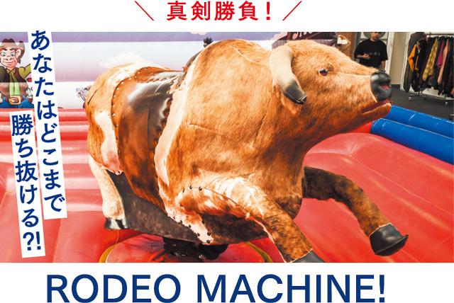 RODEO MACHINE