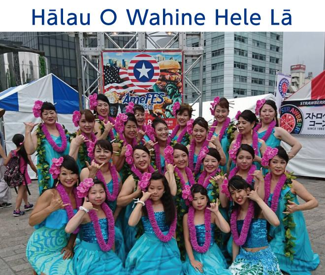 Hālau O Wahine Hele Lā