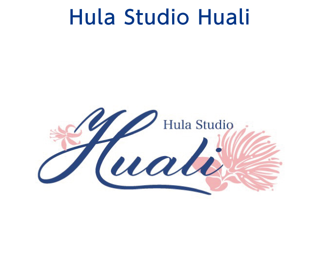 Hula Studio Huali
